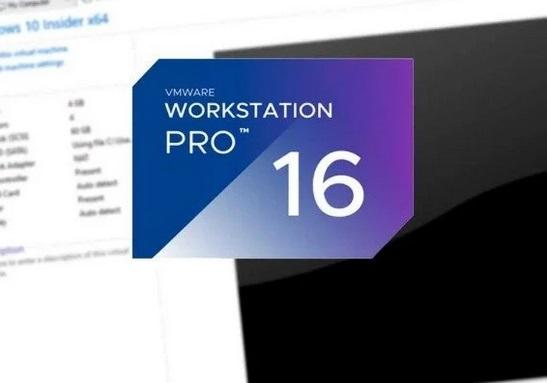 VMware Workstation 16 PRO LIFETIME product key